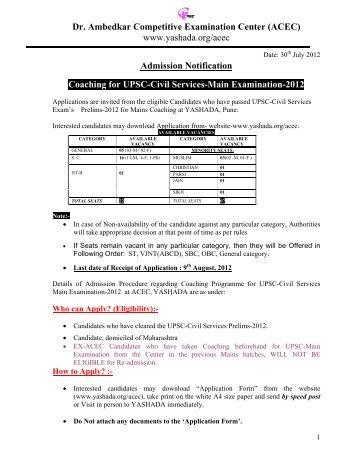 Dr. Ambedkar Competitive Examination Center (ACEC ... - yashada