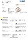 Медные кабели для слаботочных кабельных систем ... - Группа ICS - Page 7