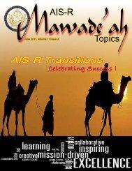 Mawadeah 3.pdf - American International School - Riyadh