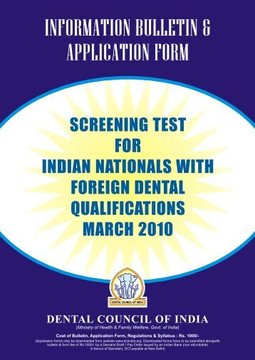 information bulletin & application form - Dental Council of India