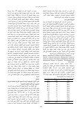 ﺗﺤﻠﻴﻞ :( - ) اﻟﺒﺤﻮث اﻟﻌﺮﺑﻴﺔ ﻓﻲ اﻟﱰﺑﻴﺔ اﻟﺨﺎﺻﺔ 2007 1998 * ﳌﻤﺎر - Page 6