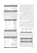 ﺗﺤﻠﻴﻞ :( - ) اﻟﺒﺤﻮث اﻟﻌﺮﺑﻴﺔ ﻓﻲ اﻟﱰﺑﻴﺔ اﻟﺨﺎﺻﺔ 2007 1998 * ﳌﻤﺎر - Page 7