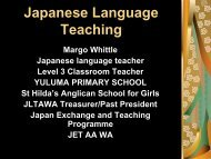 Asian Language Professional Learning Project - The JET Programme