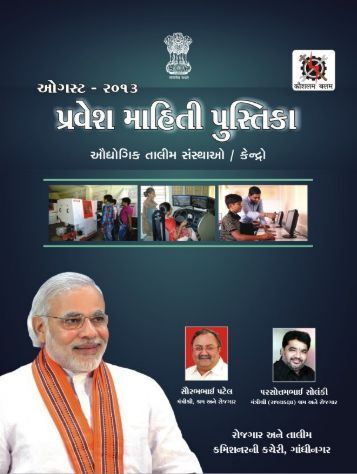 Admission Booklet - Talim Rojgar