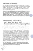 PhRMA Code on Interactions with Healthcare Professionals - Page 6