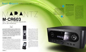 PLAYBACK OPTIONS AMPLIFIER OPTIONS - Piyanas