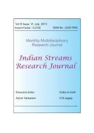 Indian Streams Research Journal