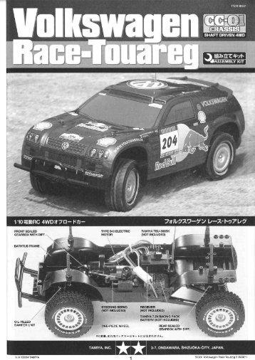 Tamiya CC-01 VW Racing Touareg Manual - Wheelsacademy.info