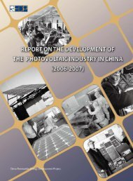 Report on the Development of the Photovoltaic Industry in China