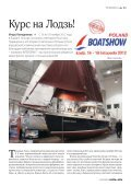 Untitled - HABER YACHTS - Page 3