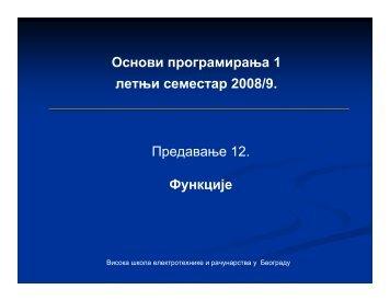 return (x*y) - Висока школа електротехнике и рачунарства ...