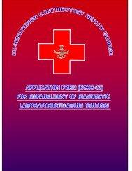 Empanelment of Diagnostic Laboratories / Imaging Centres - ECHS