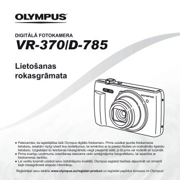 VR-370/D-785 - Olympus