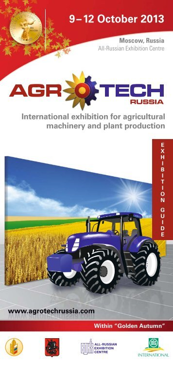 Download exhibition guide - AgroTech Russia