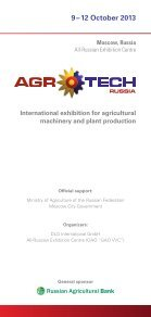 Download exhibition guide - AgroTech Russia - Page 3