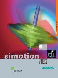 样本P M 1 0 ・ 2 0 0 3 年运动控制系统SIMOTION