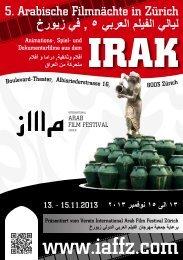 اﻟﺑرﻧﺎﻣﺞ, ١٣ اﻟﯽ ١٥ ﻧوﻓﻣﺑر ٢٠١٣ - international arab film festival zurich/iaffz