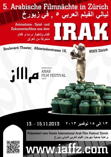 اﻟﺑرﻧﺎﻣﺞ, ١٣ اﻟﯽ ١٥ ﻧوﻓﻣﺑر ٢٠١٣ - international arab film festival zurich/iaffz