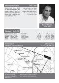 اﻟﺑرﻧﺎﻣﺞ, ١٣ اﻟﯽ ١٥ ﻧوﻓﻣﺑر ٢٠١٣ - international arab film festival zurich/iaffz - Seite 7