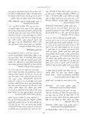 ﻓﺎﻋﻠﻴﺔ ﺗﺪرﻳﺐ اﻷُﻣﻬﺎت ﻋﻠﻰ اﻟﺘﻌﺰﻳﺰ اﻟﺘﻔﺎﺿﻠﻲ وإﻋﺎدة ا - Page 4