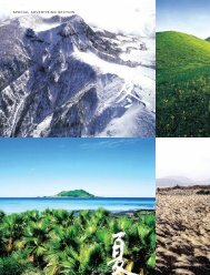 Jeju: Always in Season - Forbes Special Sections