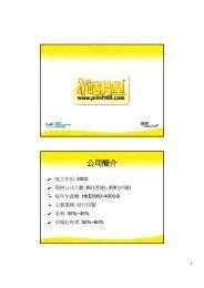 鄭重科先生 - 香港貿易發展局