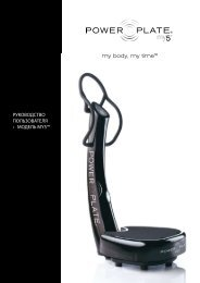 my body, my time™ - Power Plate