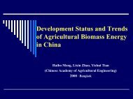 Development Status and Trends of Agricultural Biomass Energy in ...
