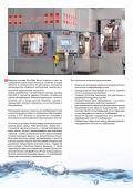 SOLO MAS - Sacmi - Page 3