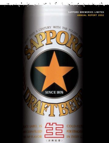 2 sapporo breweries limited annual report 2002