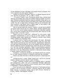 streljanja u dudiku - Page 2