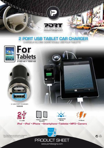 A Port product this 12 volt in-car charger is a super powerful unit ...