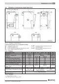Инструкция по эксплуатации - Buderus - Page 7