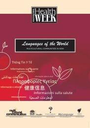 :6AI= :6 - Multicultural Health Week