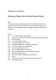 Business Report for the 92nd Fiscal Period (English ... - Bridgestone