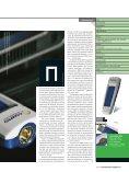 Compro VideoMate U890 - Page 2