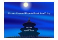 China's Keyword Dispute Resolution Policy - AIPPI