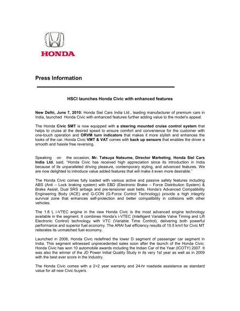 honda information technology