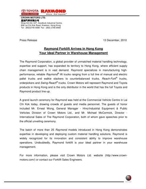 Download PDF - 皇冠汽車有限公司