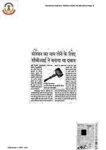Crime manual 2005 full in pdf central bureau of investigation - Criminal bureau of investigation mn ...