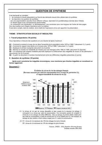 Le cumul des inégalités _2008-2009