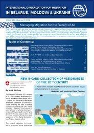 Newsletter Issue 26 2010 - IOM