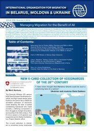 Newsletter Issue 26 2010 - IOM