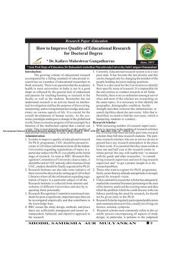 Ama doctoral dissertation competition