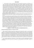 Кристаллооптические явления и их моделирование в диапазоне ... - Page 4