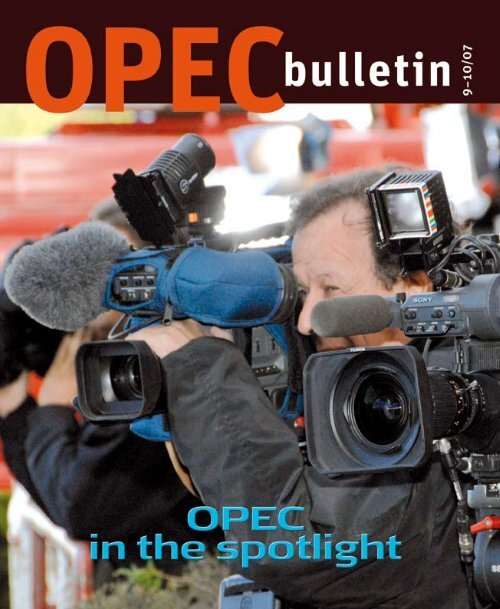September-October 2007 edition of the OPEC Bulletin