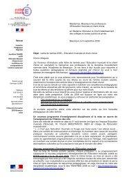 Lettre de rentrée IA-IPR - Mission TICE