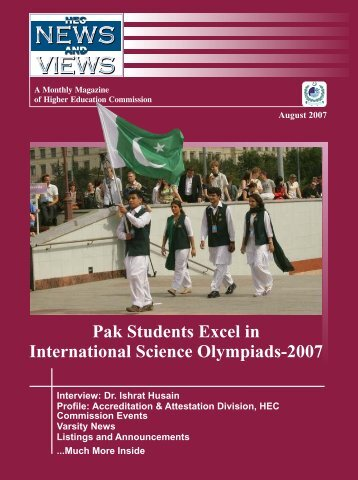 Pak Students Excel in International Science Olympiads-2007