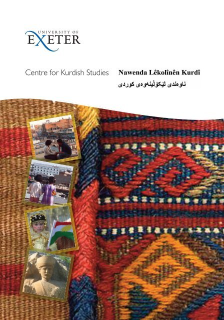 Centre for Kurdish Studies - College of Social Sciences and ...