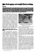 LEISA INDIA Tamil -ISSUE 6-Final to Press.p65 - Page 4